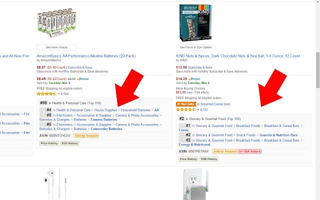 DS Amazon Quick View图片