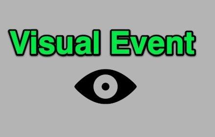 Visual Event 简介