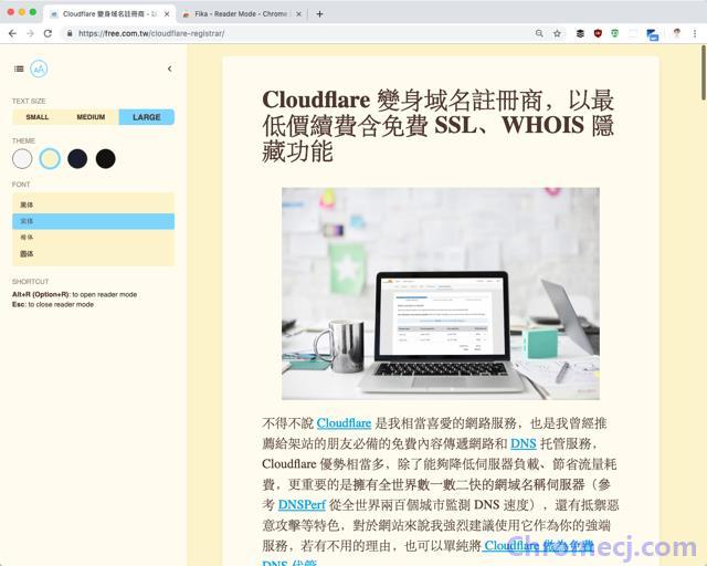 Fika 为浏览器加入 Kindle 阅读效果,设定更符合习惯的浏览模式
