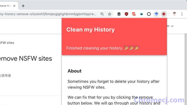 Clean My History 一键从浏览器历史记录移除 15000 个色情网站网址
