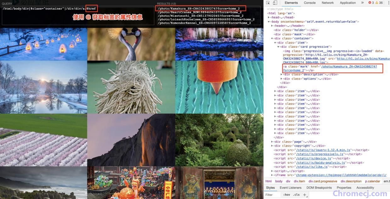 XPath Helper应用之Bing每日壁纸的小爬虫
