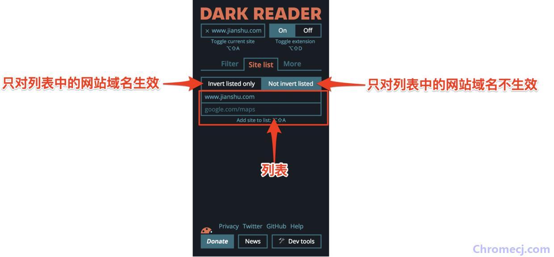 Dark Reader插件使用方法-设置 Dark Reader 可以生效的域名网站列表