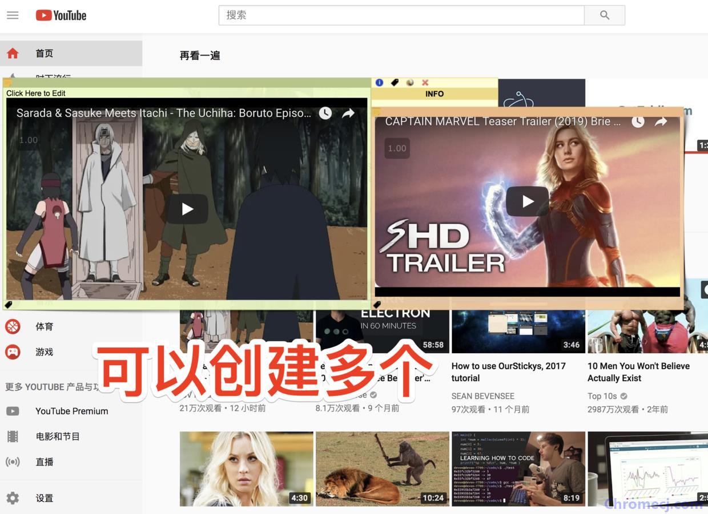 OurStickys特色二: 刷剧神器, 可以把视频粘贴到便签, 结合特色一的功能, 可以随时查看多个在线视频