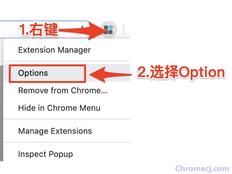 扩展管理器插件使用方法