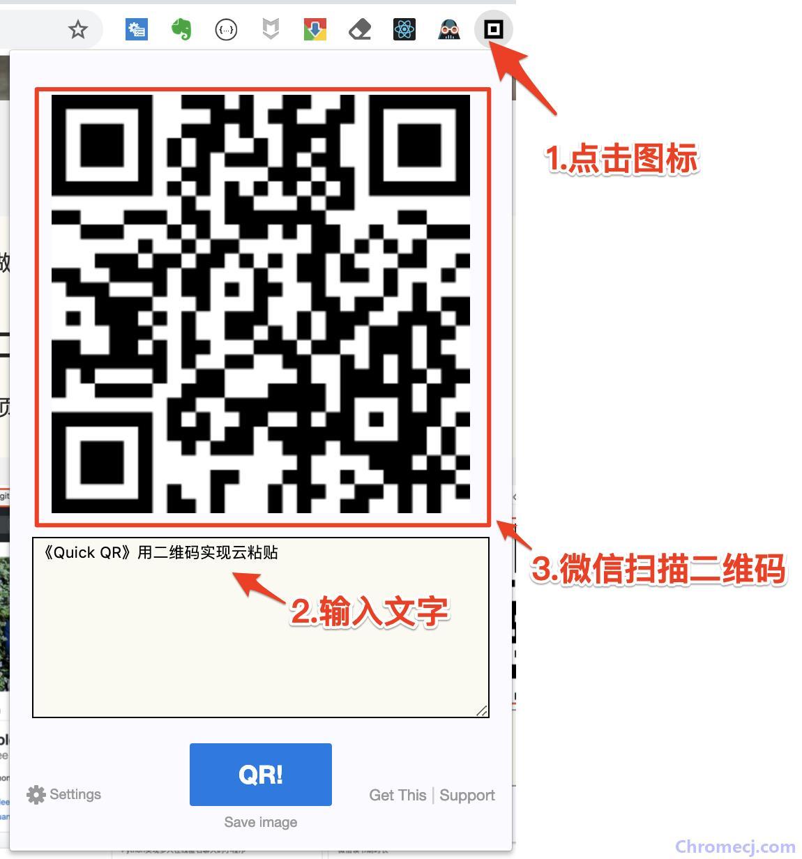 Quick QR应用二:将一段文字发送到手机