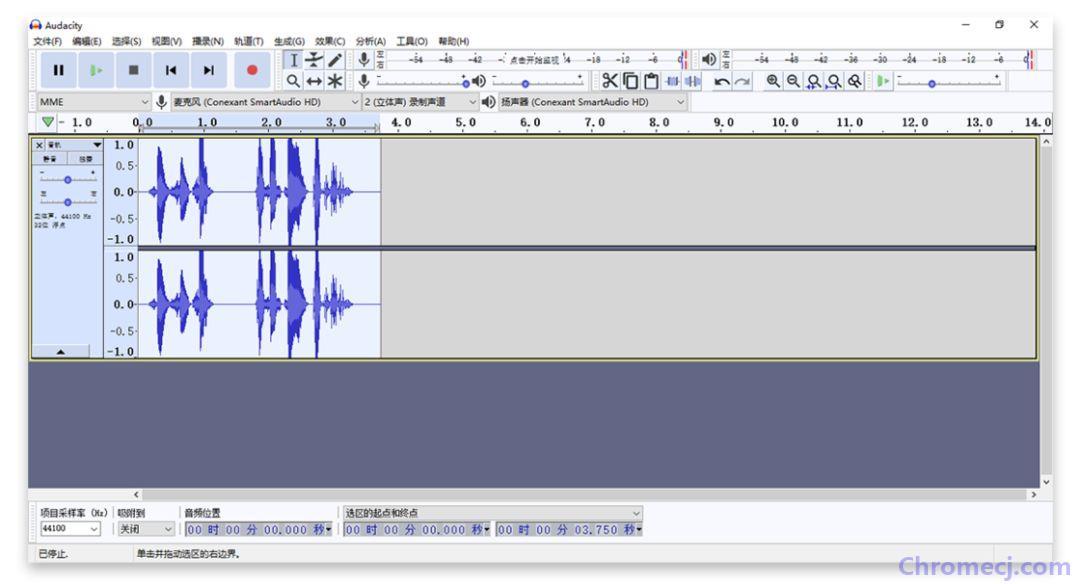 Audacity音频编辑工具背景介绍