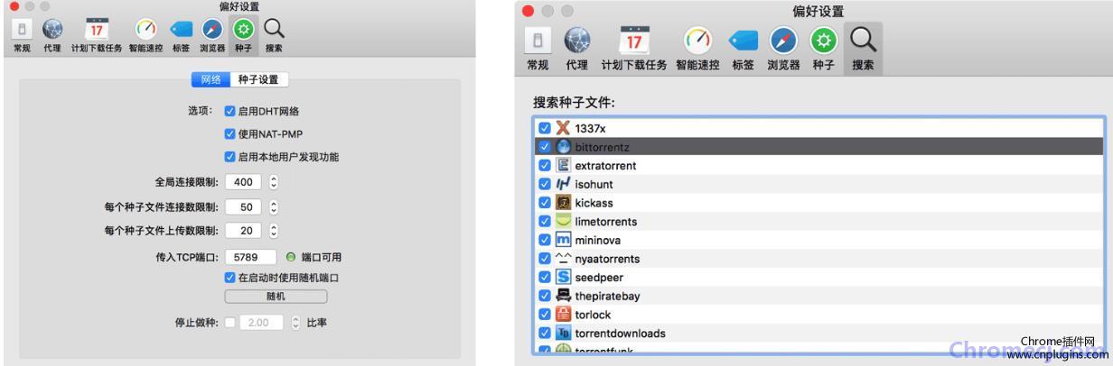 NO1.Folx for Mac:设计简洁、功能强大的老牌下载工具