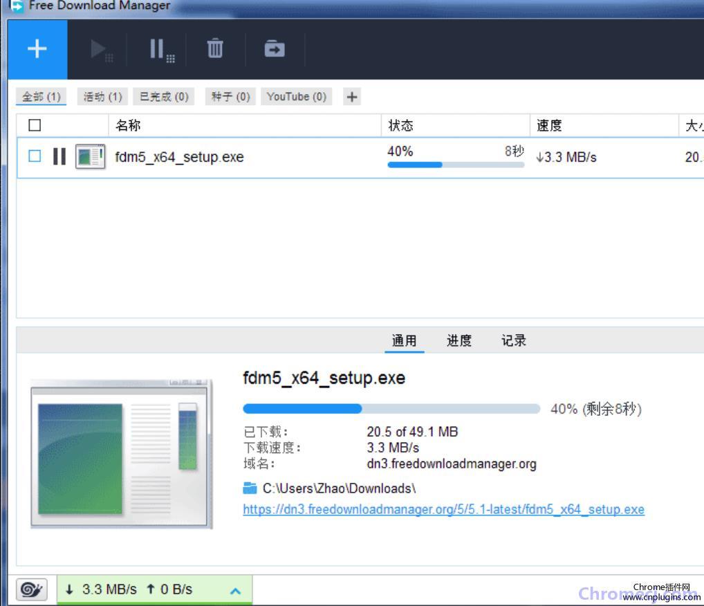 NO2.Internet Download Manager:Windows 上的下载工具