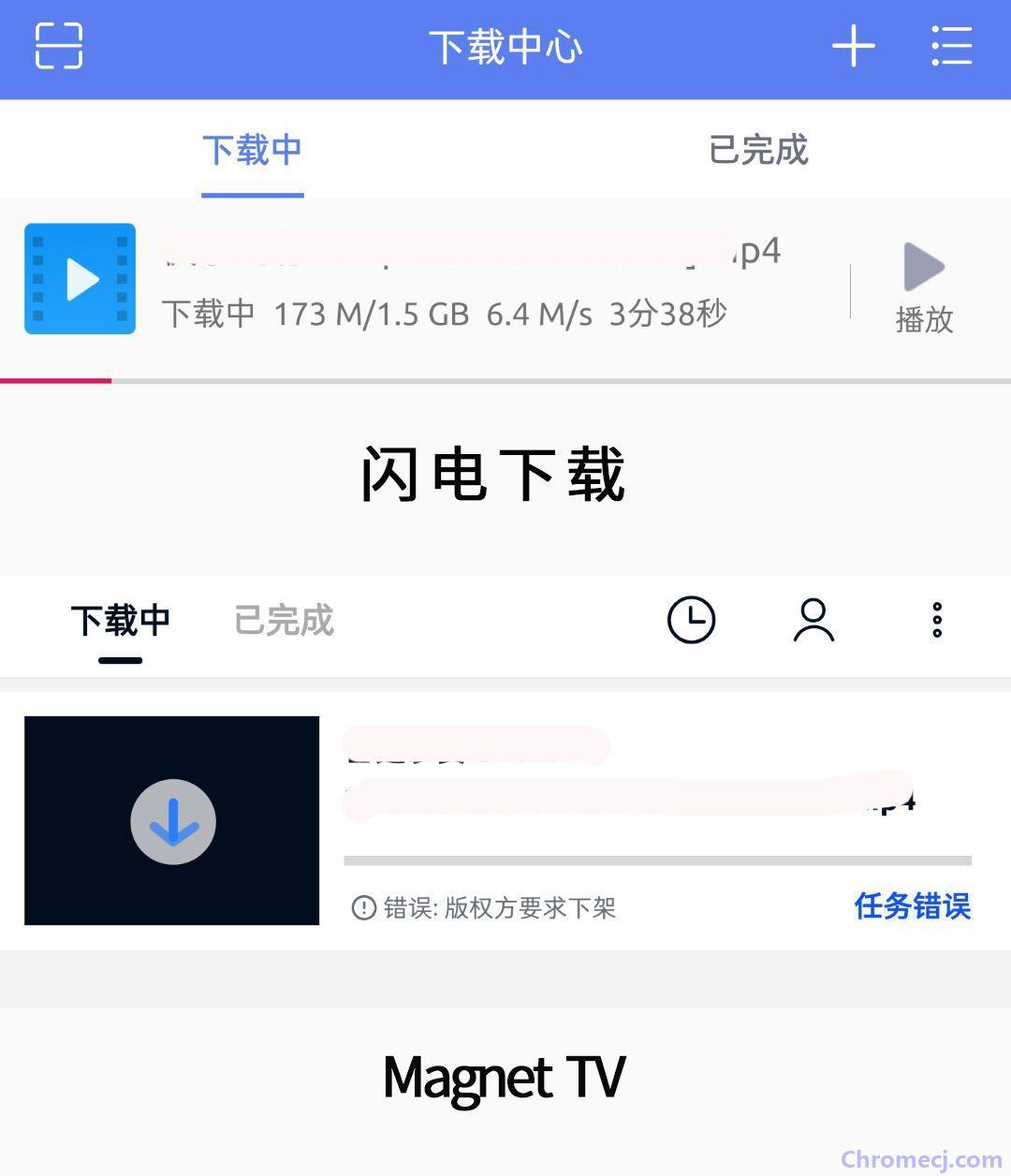Magnet TV和闪电下载,选谁?