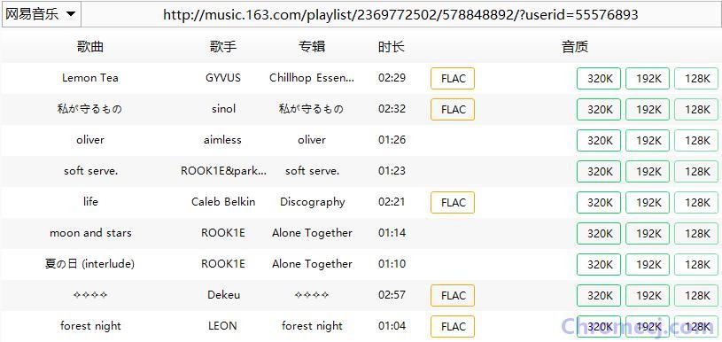 MusicTools特色三:支持歌单导入