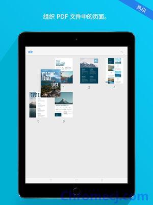 Adobe Acrobat Reader iPad 版使用方法