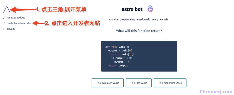 Astro Bot使用效果