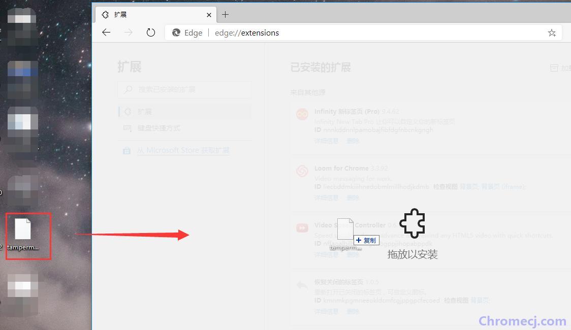 Microsoft Edge 81版本浏览器怎么安装插件_edge浏览器插件安装教程
