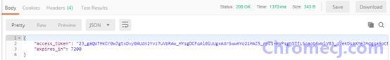 PostMan接口测试(很全面的接口测试教程)