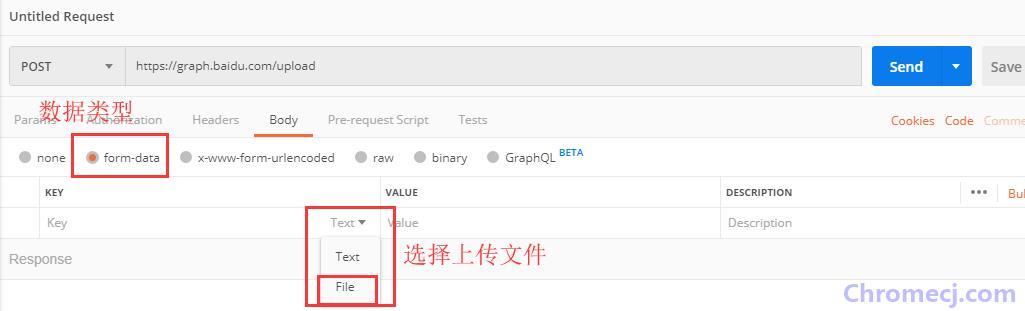 1.2 form-data上传文件