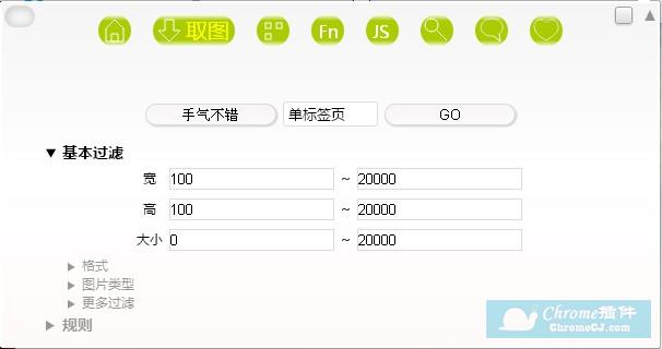 小乐图客下载_下载网页上的图片:小乐图客(ZIG) - Chrome插件(谷歌浏览器插件)