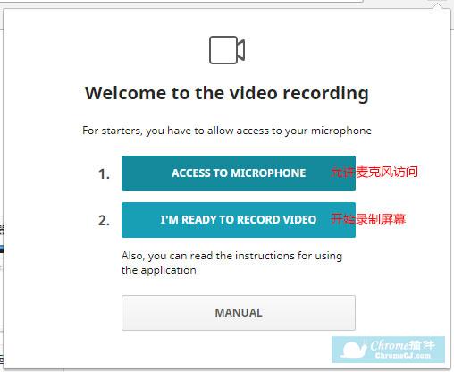Nimbus Screenshot chrome插件使用方法