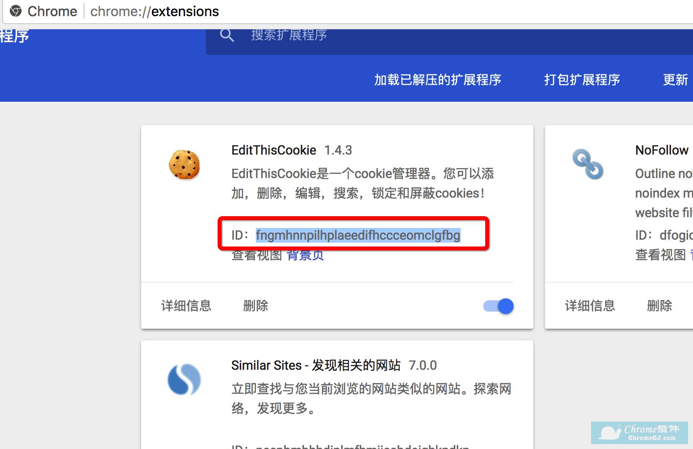mac上chrome插件的安装路径在哪里 怎么找