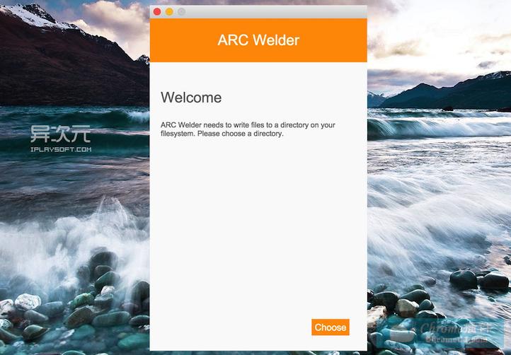 ARC Welder 安卓模拟器安装使用教程