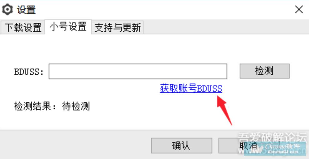 yundownload防封号系统上线!