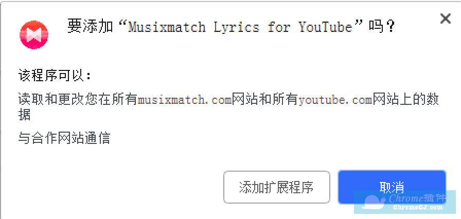 Musixmatch Lyrics for YouTube