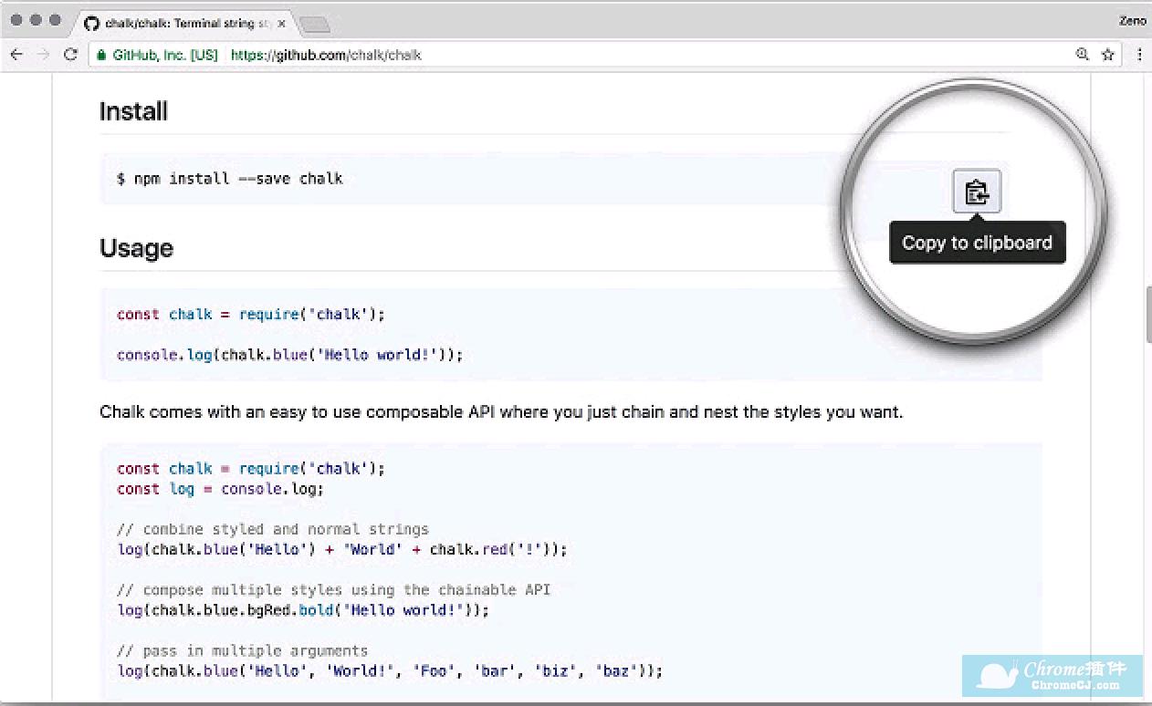 CodeCopy简介:在GitHub上的应用