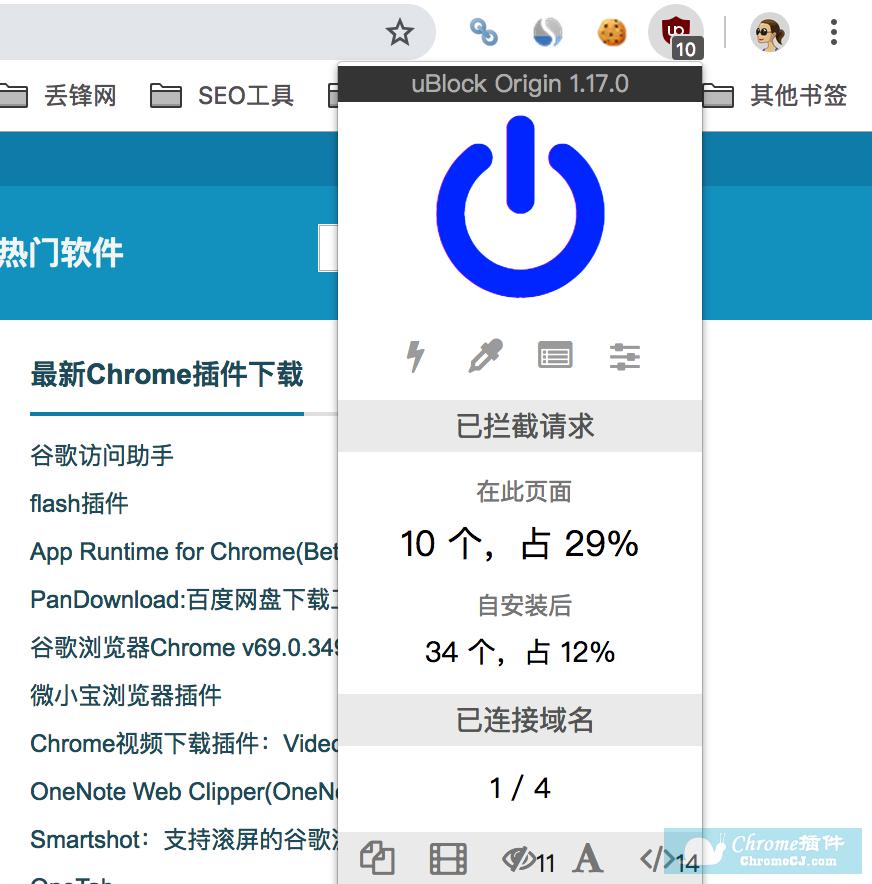 uBlock Origin - Chrome插件(谷歌浏览器插件)