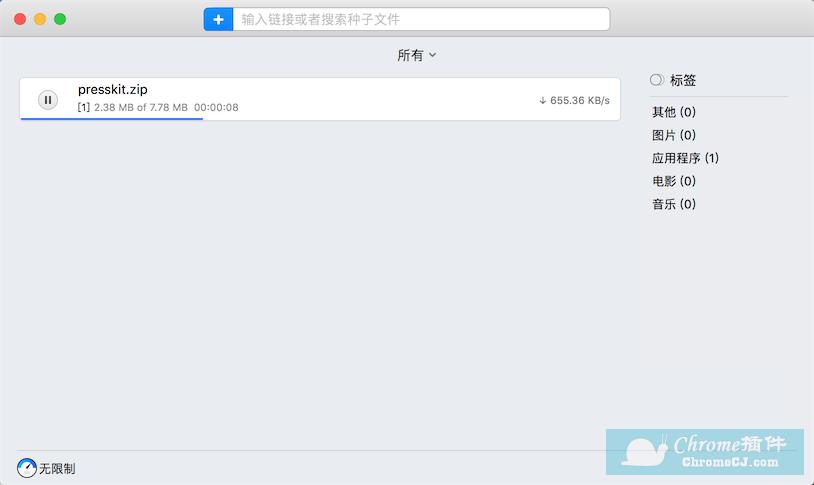 Folx for Mac使用方法