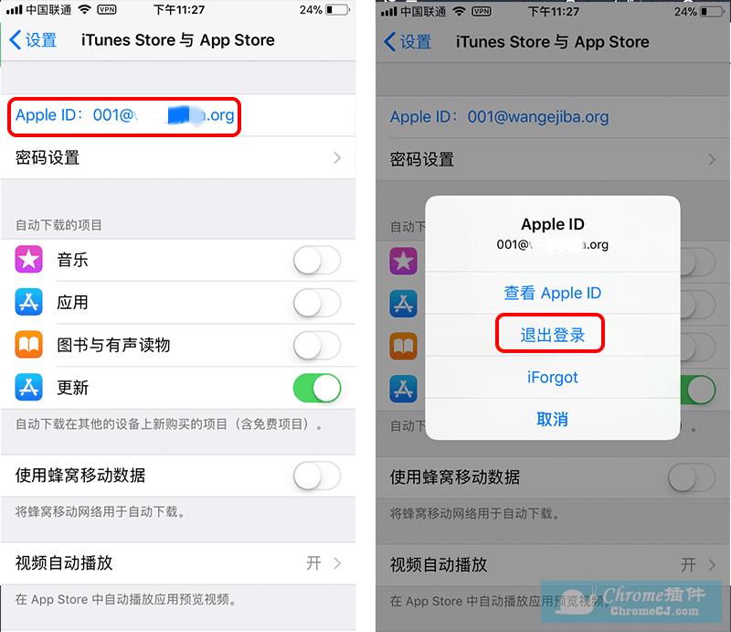苹果id注册教程之2018年app store 申请海外地区苹果id