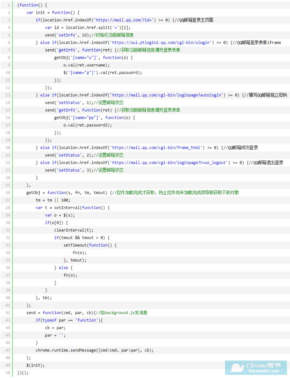 content_scripts.js