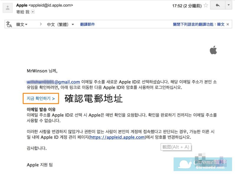 申请app store账号_苹果id注册教程之如何免信用卡注册韩国区Apple ID - Chrome插件(谷歌 ...