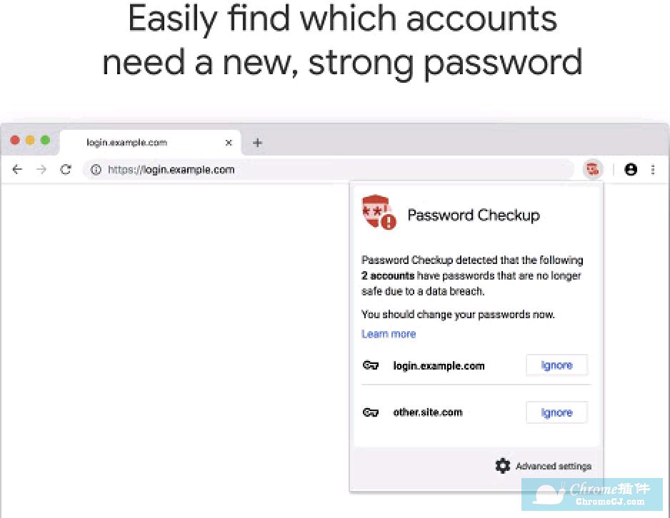 passwordcheckup简介