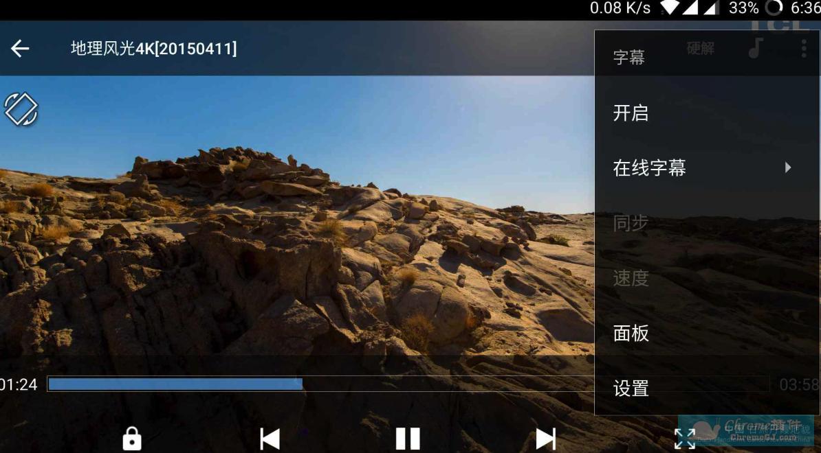 MX Player Pro使用教程