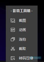 qq视频播放器_QQ影音视频播放器-Chrome插件(谷歌浏览器插件)