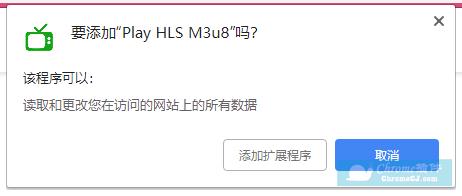 Play HLS M3u8 - Chrome插件(谷歌浏览器插件)