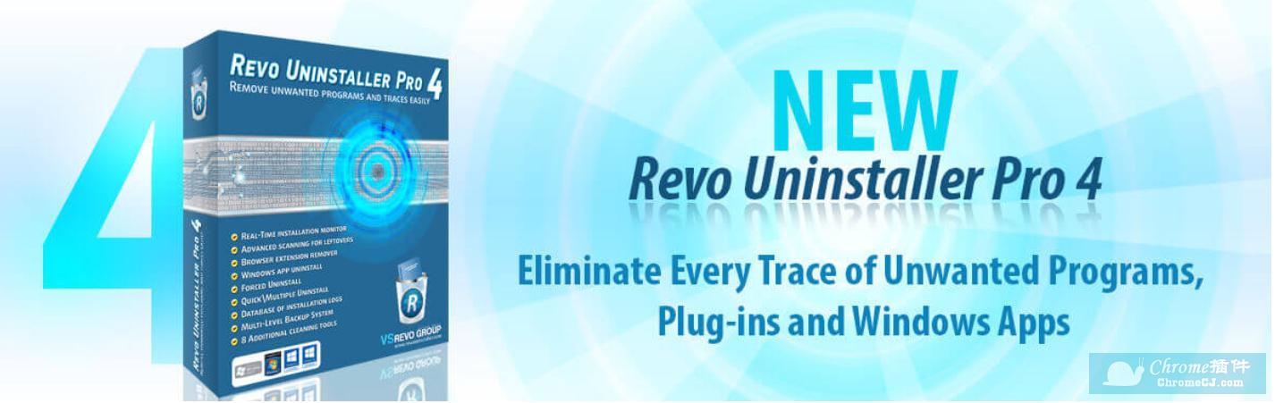 Revo Uninstaller Pro - 软件卸载工具