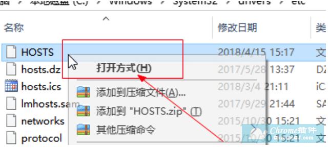 电脑端访问P站方法
