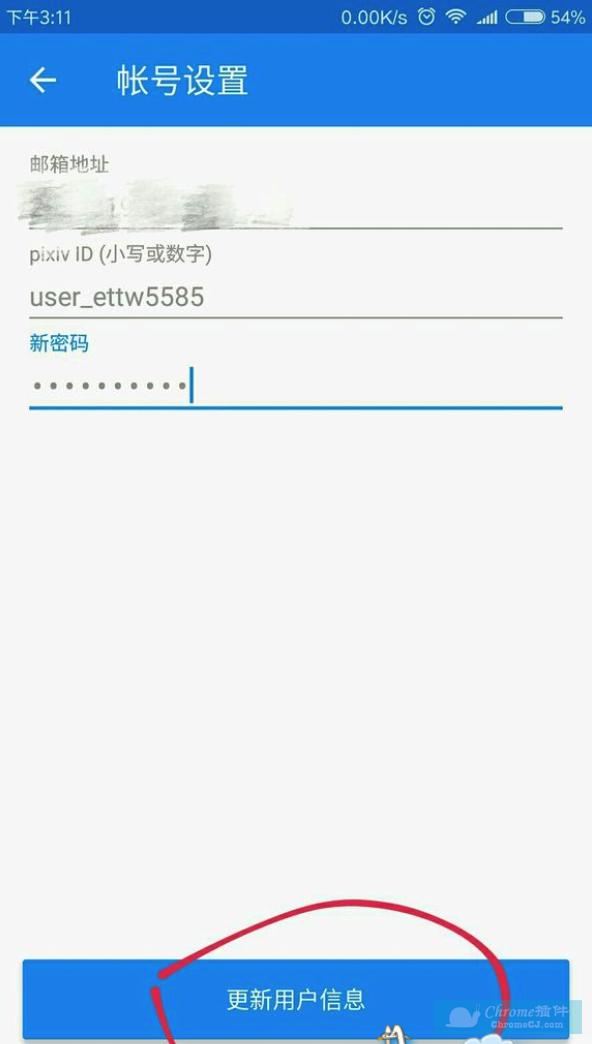 p站怎么注册? p站注册账号方法介绍