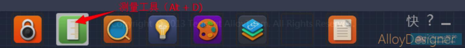 怎么使用AlloyDesigner?