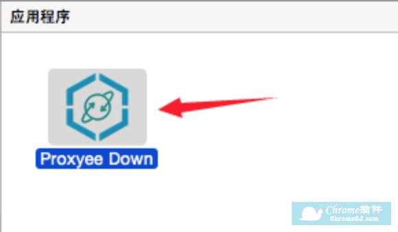 Proxyee Down macos使用教程