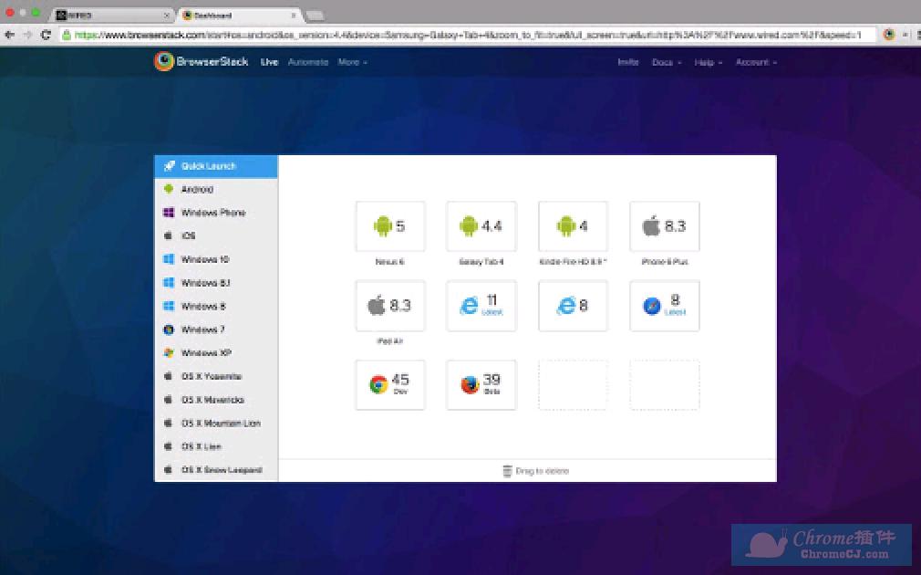 BrowserStack插件怎么用?