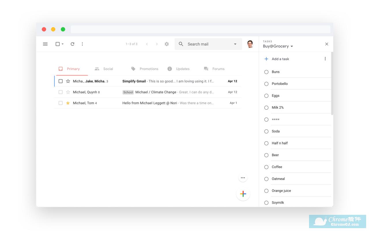 Simplify Gmail插件简介