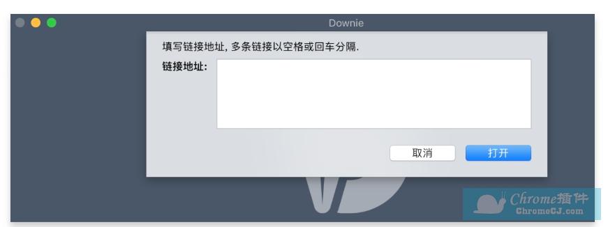 Downie 4 视频下载软件使用方法