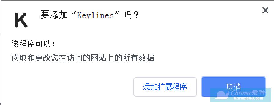 Keylines使用方法
