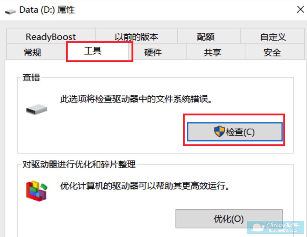 NTFS for Mac 助手常见问题
