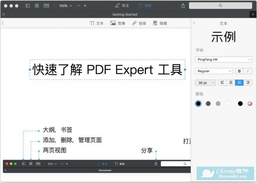 PDF Expert软件简介