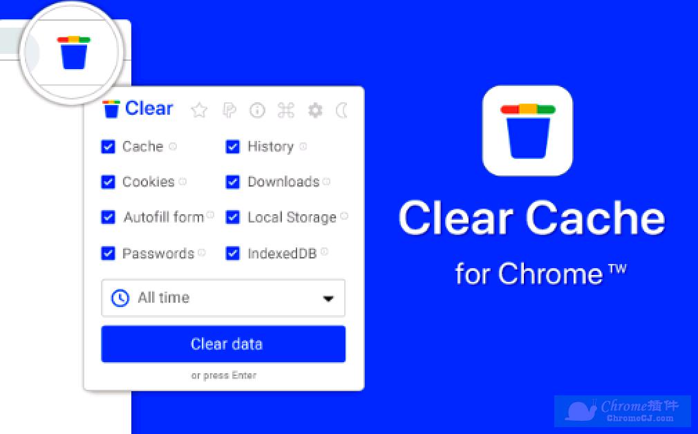 清除缓存 Chrome