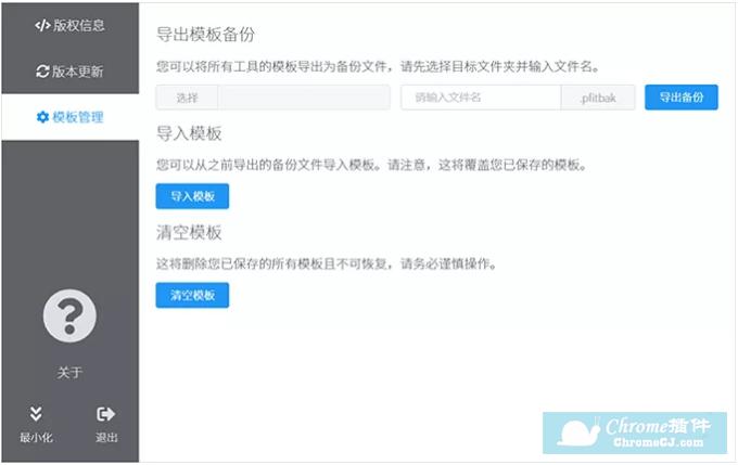 洋芋田图像工具箱-最新版软件使用方法