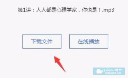 爱奇艺万能联播在百度网盘不限速下载措施
