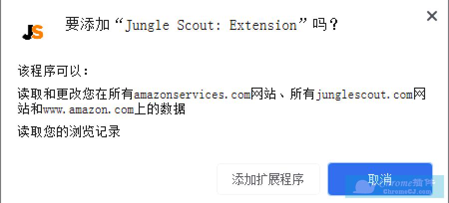 Jungle Scout: Extension插件下载安装